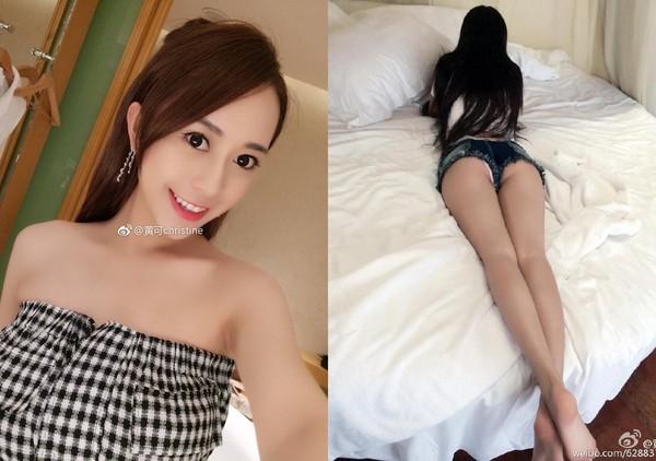 中国成人黄色一级性交动作电影播�_黄可17岁时因一段29秒性爱片流出,导致模特儿事业瞬间跌到谷底.