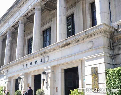 ▲ ▼ Bank of Taiwan. (Photo / newspaper photo)