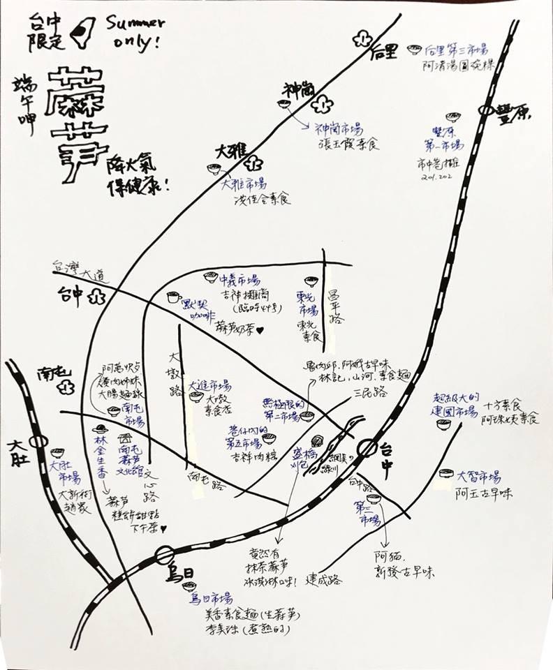 ▼台中市长林佳龙脸书分享幕僚绘制的台中夏季限定麻芛地图,引发