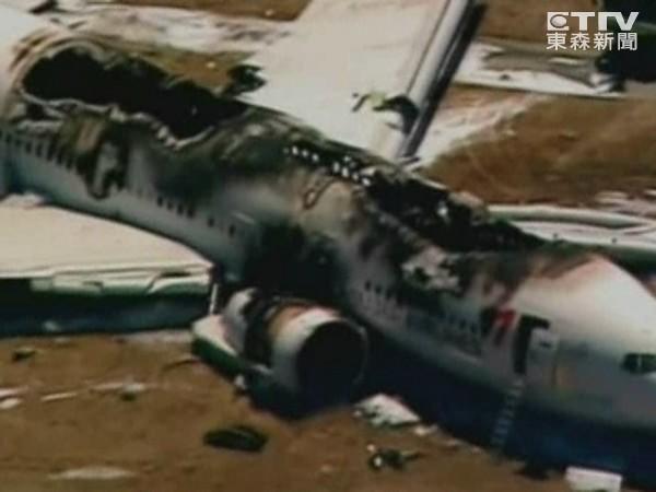 都是波音777! 马航失事飞机与韩亚航空难同型号