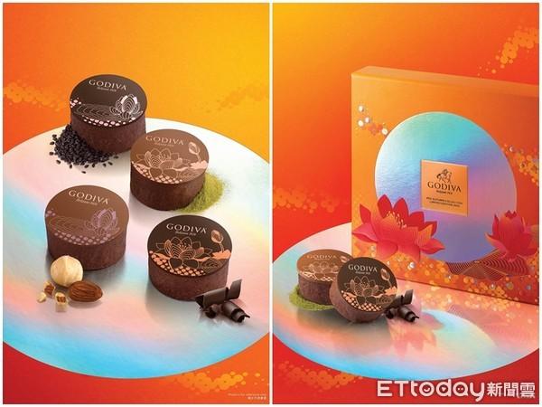 中秋节来了 GODIVA推 巧克力月饼 有4种口味
