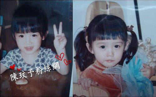 小时候的照片哪里看的出来~正确答案那年那位可爱的女孩就是我们的陈