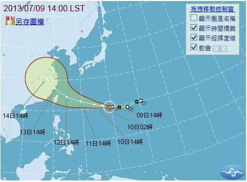 苏力增强出现台风眼 最快周四夜晚发布陆上警报图片
