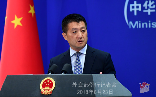 ▲ For the ban on Huawei's participation in 5G construction, the mainland side expressed serious concern. (Photo / review of the official website of the Ministry of Foreign Affairs of the mainland)