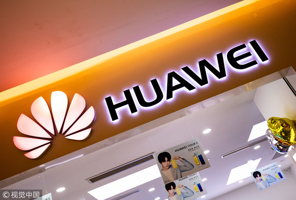 ▲ The image shows a Huawei display shop for smartphones in Shanghai. (Figure / CFP)