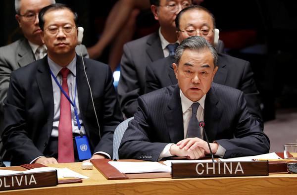▲▼王毅參加聯合國安全理事會議             。(圖/路透社)