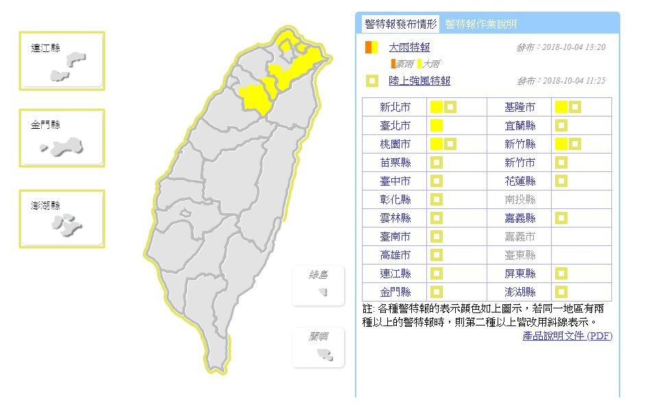 高雄市人口_高雄市人口278万,GDP630亿美元,放内地与哪座城市一样