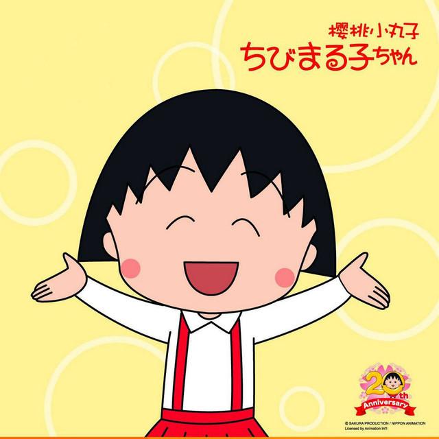 细碎刘海配上短发就是我们小丸子的招牌发型啦!
