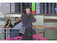 ▲▼《延禧》女主角?#20405;?#35328;抵達松山機場。(圖/記者黃克翔攝)