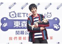 ▲▼東森寵物雲商店開幕公益記者會,蕭敬騰。(圖/記者李毓康攝)