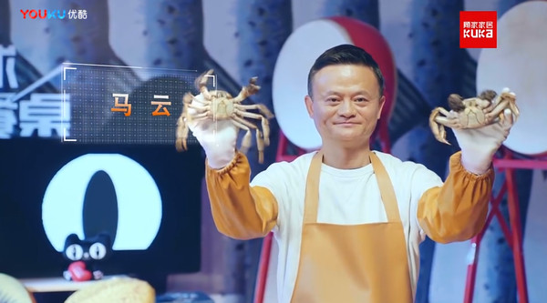 ▲ Maruyun challenged various professional sales at the shopping festival. (Picture / Flip from Youku)