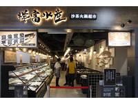▲120座位全台最大 祥富水產火鍋超市桃園店11/12-11/15試賣。(圖/記者黃士原攝)