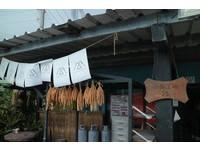 ▲▼山海釀酵花東旅-台東部落。(圖/記者謝璩安攝)
