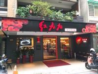 ▲▼紅九九市府店今年7月開幕。(圖/記者陳建竹攝)