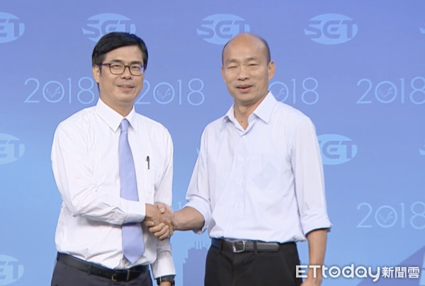 ▲ ▼ 2018 Kaohsiung High-Level Debate, Kaohsiung Mayor Debate, Korea Yu, Chen Qimai. South-West (Sanli Figure / Supply)