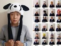 ▲▼老闆找兒子拍動物帽,被網友封「最不開心賣場 」。(圖/翻攝自淘寶,店鋪號shop35546974)