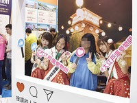 ▲2018ITF旅展,櫪木草莓少女25。(圖/記者陳涵茵攝)