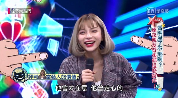 """▲ ▼ Wu Zongxian, Siya's Cold War for 1 month! Lu Xipai is the fake ... He asked the video: Tell me clearly. (图 / 翻 摄 自爱 奇 艺) """"width ="""" 600 """"height ="""" 333"""