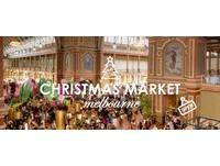 ▲墨爾本聖誕市集。(圖/維多利亞旅遊局提供。)