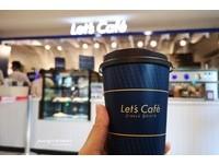 ▲全家咖啡lets cafe旗艦店。(圖/Penny小食光。輕旅行提供)