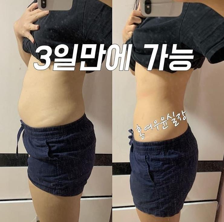 韩妞大推的「军队肺癌」!照著吃3天一周瘦4公食谱可以后鱼籽手术吃吗图片