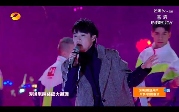 青峰跨年拆伙首唱《无与伦比的美丽》 下秒变成「唱跳歌手」全场嗨炸(图3)