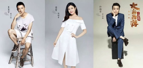 陈妍希又接古装剧!确定演「紫霞仙子」 甜美宣传照曝光了