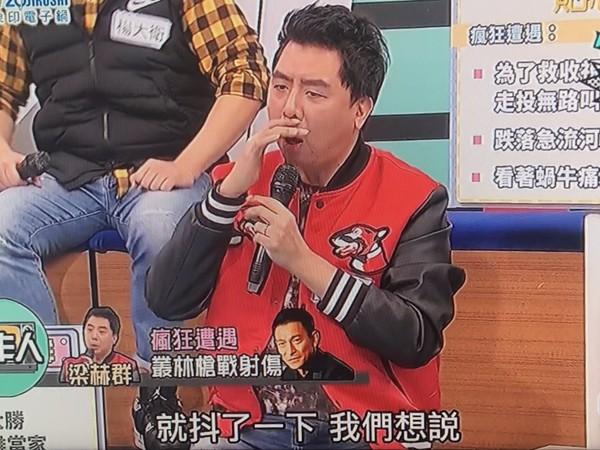 梁赫群恶整「2天王」喝酱油 刘德华「抖一下」大腿炸伤
