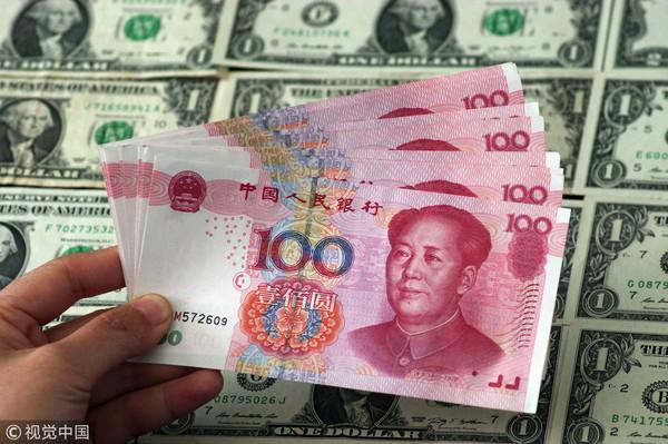 ▲▼人民幣,美金,中美貿易戰。(圖/CFP)