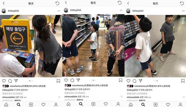 GOT7娱乐平台荣宰外甥台下大叫「舅舅」