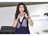 ▲▼魏如昀耳機新品單曲發表會。(圖/記者李毓康攝)