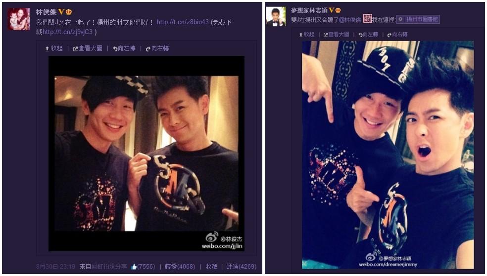 但照片中出现的并不是蔡依林和周杰伦,而是他和林俊杰(jj),笑翻粉丝图片