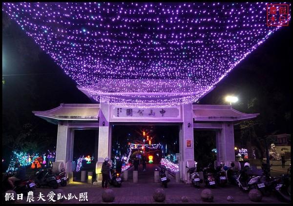中山公园正门.