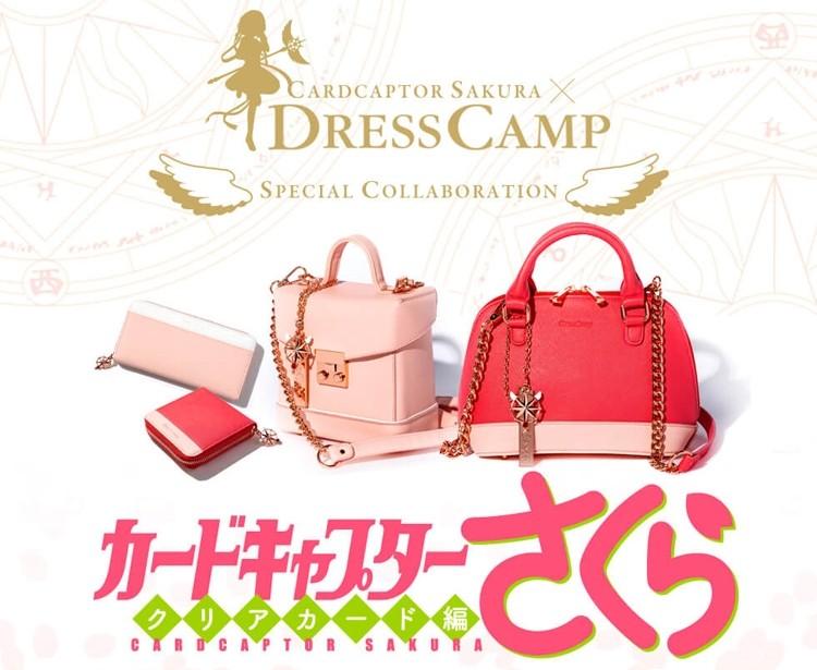 ▲日本DRESSCAMP推出百变小樱手袋、银包!基路仔压花、梦之杖吊坠!