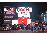 ▲▼2019台北燈節,台北燈節主燈,豬寶。(圖/記者李毓康攝)