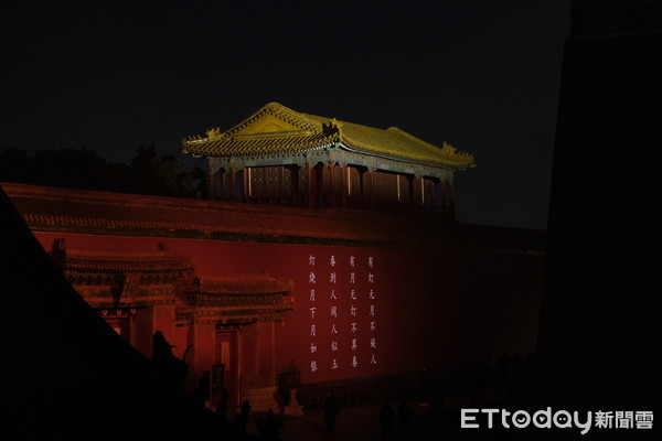 ▲▼北京故宮,故宮,上元之夜,點燈,紫禁城。(圖/記者曾俊豪攝)