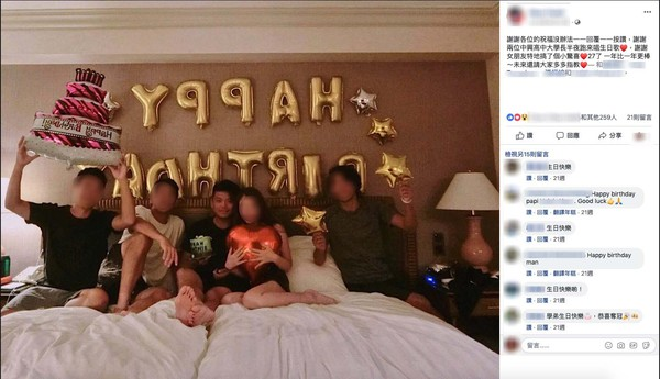 ▲▼謝政鵬發文謝謝女友替他過生日。(圖/翻攝自Facebook)