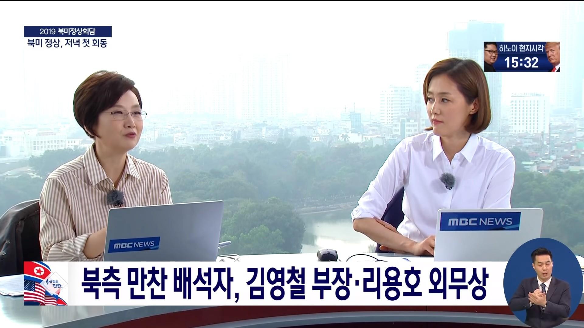 ▲▼南韓主播背景好美,拉遠一看才知用生命播報。(圖/翻攝自YouTube/MBCNEWS)