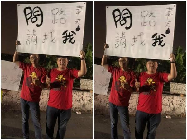 ▲▼自願提供免費接駁服務,為台灣燈會盡一份心力。(圖/翻攝自屏邑萬華【奉天轎班會】粉絲專頁)