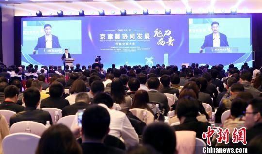 ▲▼「京津冀協同發展·魅力西青」合作交流大會在國家會議中心舉行。(圖/中新社)