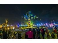 ▲▼2019台灣燈會生命樹。(圖/記者吳奕靖翻攝)