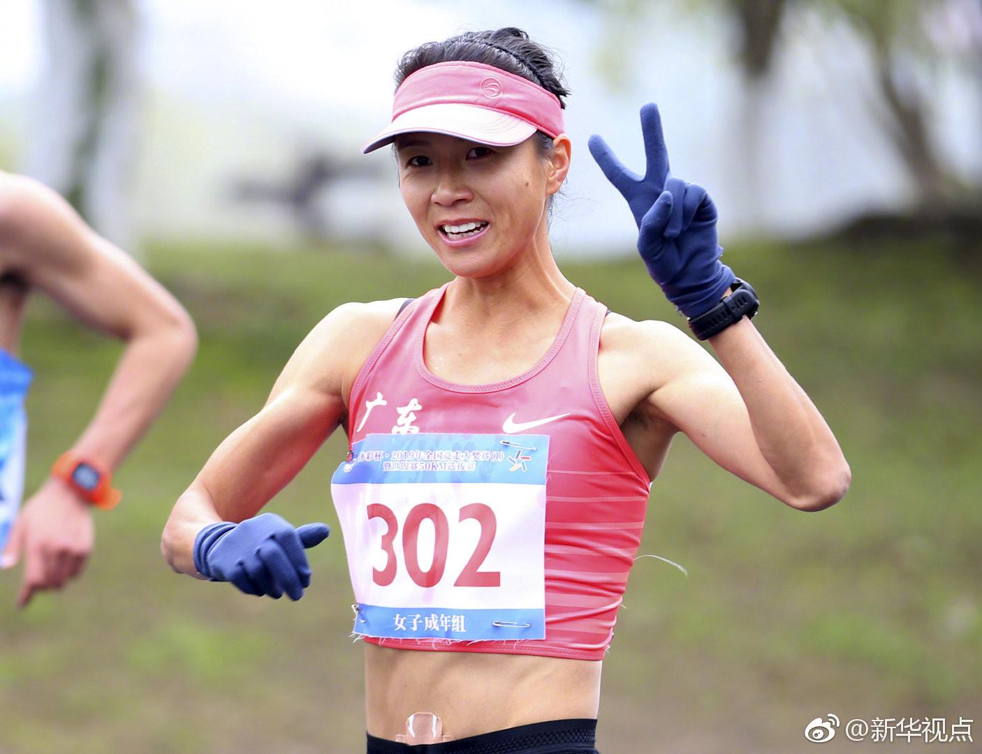 竞走女将杨家玉:顺利拿到奥运会的入场券 不留遗憾_体育新闻_...