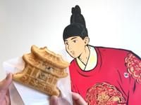 ▲首爾超夯打卡美食「景福宮餅」。(圖/記者陳羿妏攝)