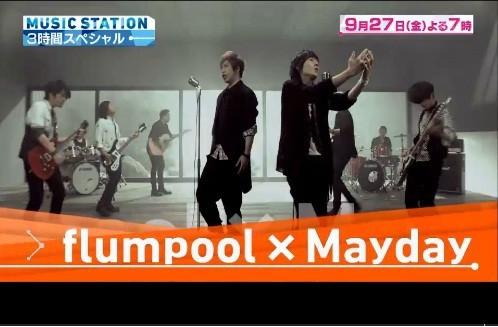 午月天性_五月天将登上日本指标性音乐节目《music station》,预告已开始放送.