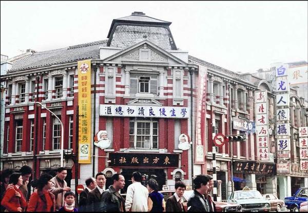 ▲台北重南書街早年盛況。重慶?#19979;罰?#26360;店街。(圖/沈榮裕提供)