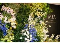 ▲MFA超級擬真花。(圖/MFA提供)