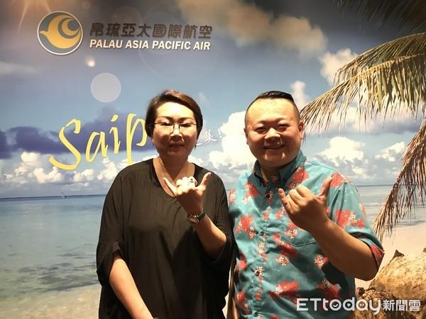 ▲▼馬里亞納觀光局台灣代表處公關行銷經理鄭全隆(右)。(圖/記者賴文萱攝)