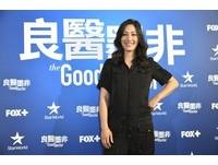 ▲▼美劇良醫墨非唯一台裔主演克里斯蒂娜張(Christina Chang)來台 。(圖/記者湯興漢攝)