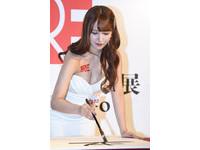 ▲▼AV女優三上悠亞出席「TRE台北國際成人展」記者會。(圖/記者林敬旻攝)