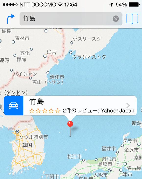 ios 7地图把独岛归入日本 韩人怒:苹果误导外国人!